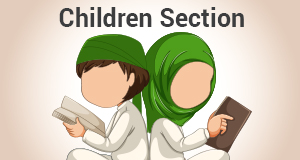 Children section