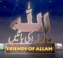 Friends of ALLAH