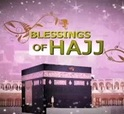 Blessings Of Hajj