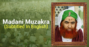 Madani Muzakra (Subtitled In English)